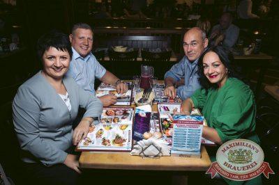 Linda в «Максимилианс» Тюмень, 14 сентября 2017 - Сеть ресторанов «Максимилианс» - 24