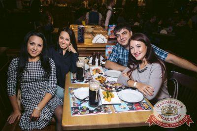 Linda в «Максимилианс» Тюмень, 14 сентября 2017 - Сеть ресторанов «Максимилианс» - 8