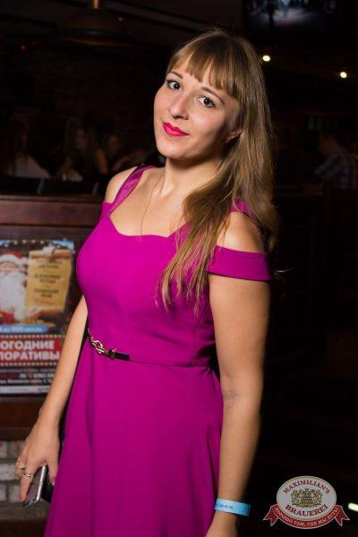 Linda в «Максимилианс» Самара, 5 октября 2016 - Сеть ресторанов «Максимилианс» - 05