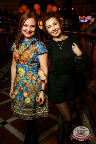 Linda в«Максимилианс» Новосибирск, 10декабря 2015 - Сеть ресторанов «Максимилианс» - 05