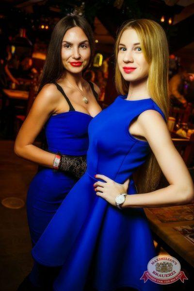 Linda в«Максимилианс» Новосибирск, 10декабря 2015 - Сеть ресторанов «Максимилианс» - 06