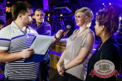 Linda в«Максимилианс» Новосибирск, 10декабря 2015 - Сеть ресторанов «Максимилианс» - 08