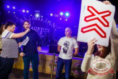 Linda в«Максимилианс» Новосибирск, 10декабря 2015 - Сеть ресторанов «Максимилианс» - 10