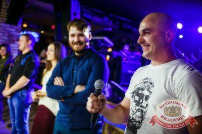 Linda в«Максимилианс» Новосибирск, 10декабря 2015 - Сеть ресторанов «Максимилианс» - 11
