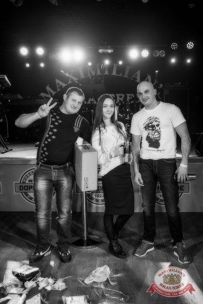 Linda в«Максимилианс» Новосибирск, 10декабря 2015 - Сеть ресторанов «Максимилианс» - 13