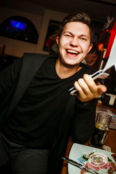 Linda в«Максимилианс» Новосибирск, 10декабря 2015 - Сеть ресторанов «Максимилианс» - 26