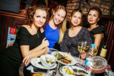 Linda в«Максимилианс» Новосибирск, 10декабря 2015 - Сеть ресторанов «Максимилианс» - 27