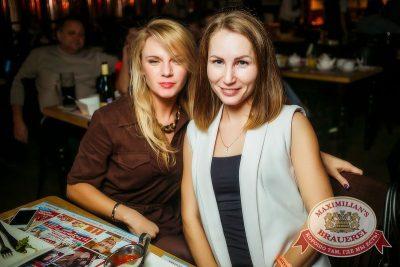 Linda в«Максимилианс» Новосибирск, 10декабря 2015 - Сеть ресторанов «Максимилианс» - 28