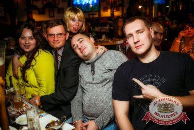 Linda в«Максимилианс» Новосибирск, 10декабря 2015 - Сеть ресторанов «Максимилианс» - 29