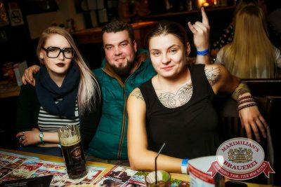 Linda в«Максимилианс» Новосибирск, 10декабря 2015 - Сеть ресторанов «Максимилианс» - 30
