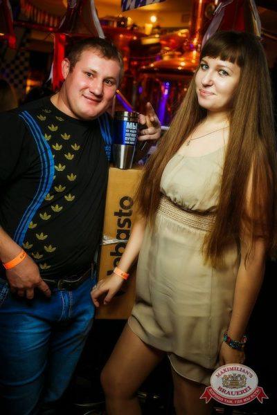 Linda в«Максимилианс» Новосибирск, 10декабря 2015 - Сеть ресторанов «Максимилианс» - 31