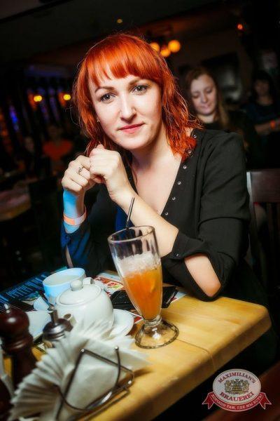 Linda в«Максимилианс» Новосибирск, 10декабря 2015 - Сеть ресторанов «Максимилианс» - 32