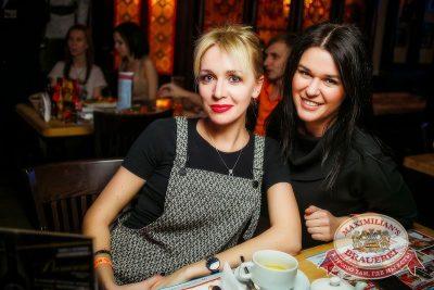 Linda в«Максимилианс» Новосибирск, 10декабря 2015 - Сеть ресторанов «Максимилианс» - 33