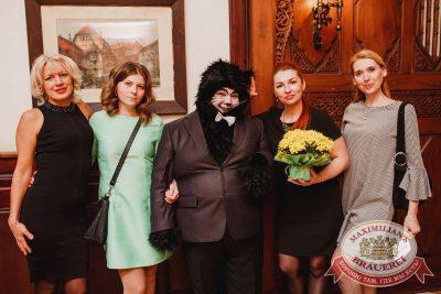 Международный женский день в «Максимилианс» Челябинск, 8 марта 2018 - Сеть ресторанов «Максимилианс» - 1
