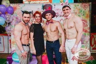 Международный женский день в «Максимилианс» Челябинск, 8 марта 2018 - Сеть ресторанов «Максимилианс» - 10