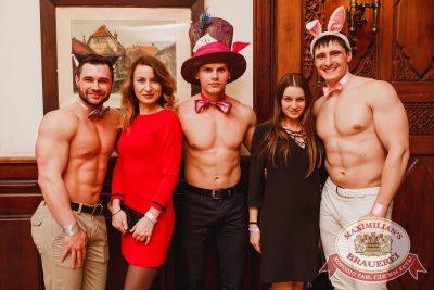 Международный женский день в «Максимилианс» Челябинск, 8 марта 2018 - Сеть ресторанов «Максимилианс» - 12