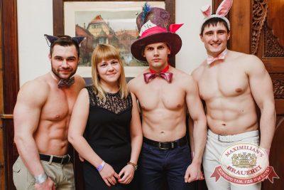 Международный женский день в «Максимилианс» Челябинск, 8 марта 2018 - Сеть ресторанов «Максимилианс» - 13