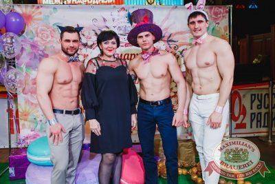 Международный женский день в «Максимилианс» Челябинск, 8 марта 2018 - Сеть ресторанов «Максимилианс» - 14