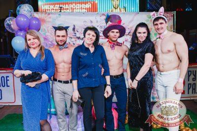 Международный женский день в «Максимилианс» Челябинск, 8 марта 2018 - Сеть ресторанов «Максимилианс» - 15