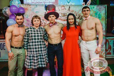 Международный женский день в «Максимилианс» Челябинск, 8 марта 2018 - Сеть ресторанов «Максимилианс» - 16