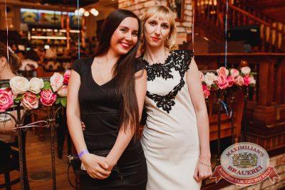 Международный женский день в «Максимилианс» Челябинск, 8 марта 2018 - Сеть ресторанов «Максимилианс» - 18