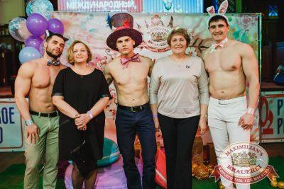 Международный женский день в «Максимилианс» Челябинск, 8 марта 2018 - Сеть ресторанов «Максимилианс» - 19