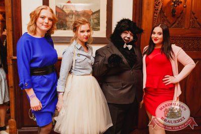 Международный женский день в «Максимилианс» Челябинск, 8 марта 2018 - Сеть ресторанов «Максимилианс» - 2