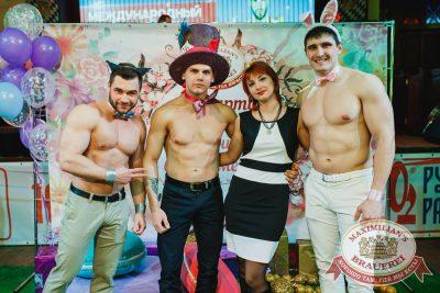 Международный женский день в «Максимилианс» Челябинск, 8 марта 2018 - Сеть ресторанов «Максимилианс» - 21