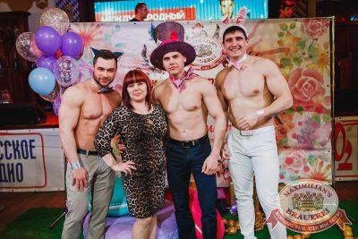 Международный женский день в «Максимилианс» Челябинск, 8 марта 2018 - Сеть ресторанов «Максимилианс» - 23