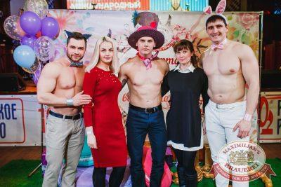 Международный женский день в «Максимилианс» Челябинск, 8 марта 2018 - Сеть ресторанов «Максимилианс» - 24