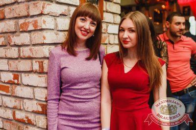 Международный женский день в «Максимилианс» Челябинск, 8 марта 2018 - Сеть ресторанов «Максимилианс» - 26