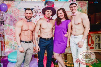 Международный женский день в «Максимилианс» Челябинск, 8 марта 2018 - Сеть ресторанов «Максимилианс» - 27