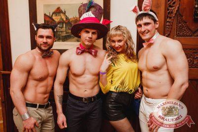 Международный женский день в «Максимилианс» Челябинск, 8 марта 2018 - Сеть ресторанов «Максимилианс» - 28