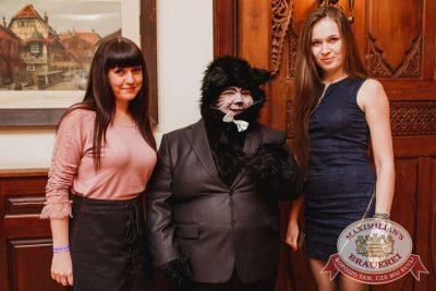 Международный женский день в «Максимилианс» Челябинск, 8 марта 2018 - Сеть ресторанов «Максимилианс» - 3