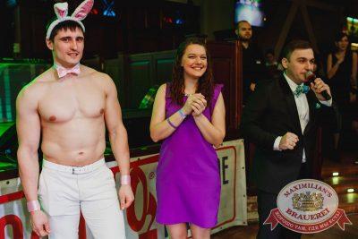 Международный женский день в «Максимилианс» Челябинск, 8 марта 2018 - Сеть ресторанов «Максимилианс» - 30