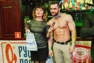 Международный женский день в «Максимилианс» Челябинск, 8 марта 2018 - Сеть ресторанов «Максимилианс» - 34