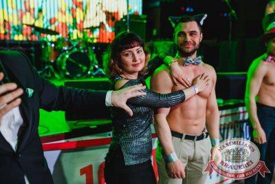 Международный женский день в «Максимилианс» Челябинск, 8 марта 2018 - Сеть ресторанов «Максимилианс» - 35