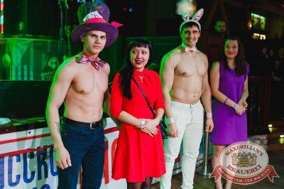 Международный женский день в «Максимилианс» Челябинск, 8 марта 2018 - Сеть ресторанов «Максимилианс» - 36