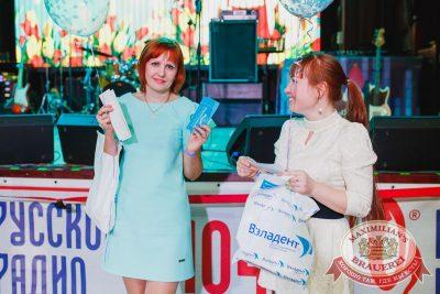 Международный женский день в «Максимилианс» Челябинск, 8 марта 2018 - Сеть ресторанов «Максимилианс» - 40