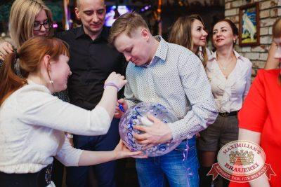 Международный женский день в «Максимилианс» Челябинск, 8 марта 2018 - Сеть ресторанов «Максимилианс» - 41