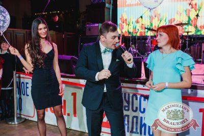 Международный женский день в «Максимилианс» Челябинск, 8 марта 2018 - Сеть ресторанов «Максимилианс» - 42