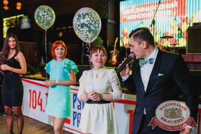 Международный женский день в «Максимилианс» Челябинск, 8 марта 2018 - Сеть ресторанов «Максимилианс» - 43