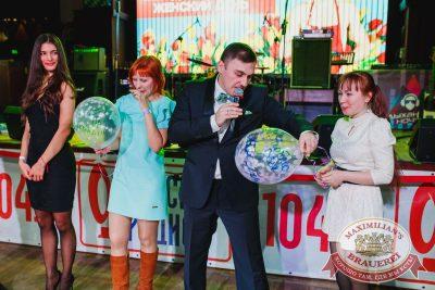 Международный женский день в «Максимилианс» Челябинск, 8 марта 2018 - Сеть ресторанов «Максимилианс» - 44