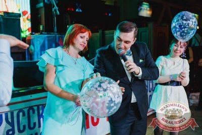Международный женский день в «Максимилианс» Челябинск, 8 марта 2018 - Сеть ресторанов «Максимилианс» - 45