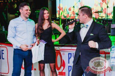 Международный женский день в «Максимилианс» Челябинск, 8 марта 2018 - Сеть ресторанов «Максимилианс» - 46