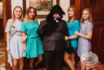 Международный женский день в «Максимилианс» Челябинск, 8 марта 2018 - Сеть ресторанов «Максимилианс» - 5