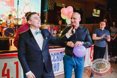 Международный женский день в «Максимилианс» Челябинск, 8 марта 2018 - Сеть ресторанов «Максимилианс» - 50