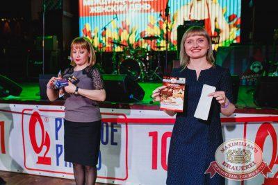 Международный женский день в «Максимилианс» Челябинск, 8 марта 2018 - Сеть ресторанов «Максимилианс» - 53