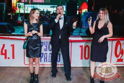 Международный женский день в «Максимилианс» Челябинск, 8 марта 2018 - Сеть ресторанов «Максимилианс» - 55