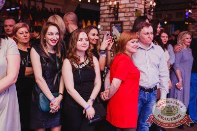 Международный женский день в «Максимилианс» Челябинск, 8 марта 2018 - Сеть ресторанов «Максимилианс» - 58